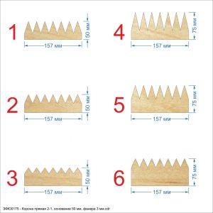 Шаблон ''Корона прямая 2-1, основание 50 мм'' , фанера 3 мм (1уп = 5шт)