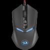 Проводная игровая мышь Nemeanlion 2 оптика,RGB,7200dpi