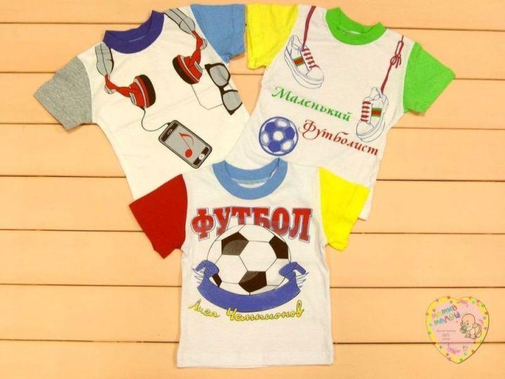 Футболка B-FT125-Suk (супрем)