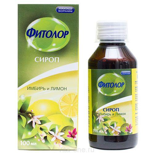 Сироп со вкусом имбиря и лимона Фитолор 100 мл
