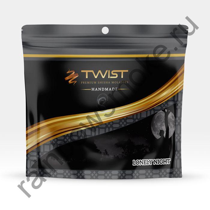 Twist 50 гр - Lonely Night (Одинокая ночь)