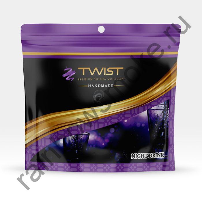 Twist 50 гр - Night Drink (Ночной напиток)