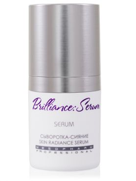 Mesopharm Professional Brilliance:Serum Сыворотка-сияние