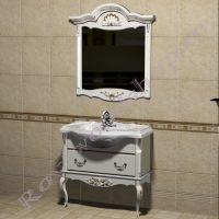 Гарнитур для ванной Руссильон PROVENCE-85-2