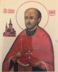 Икона Христофор Надеждин священномученик
