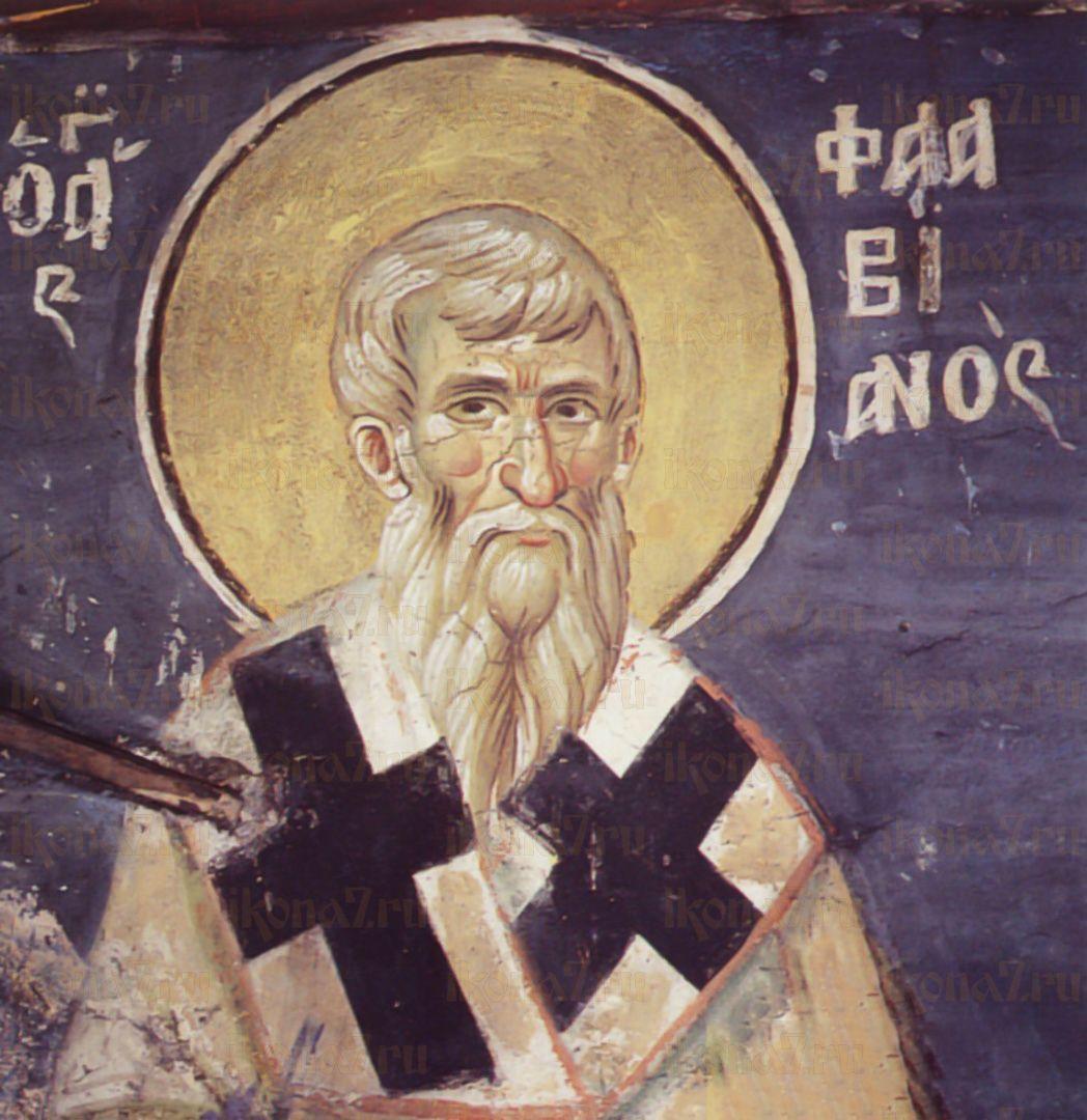 Икона Флавиан Антиохийский святитель