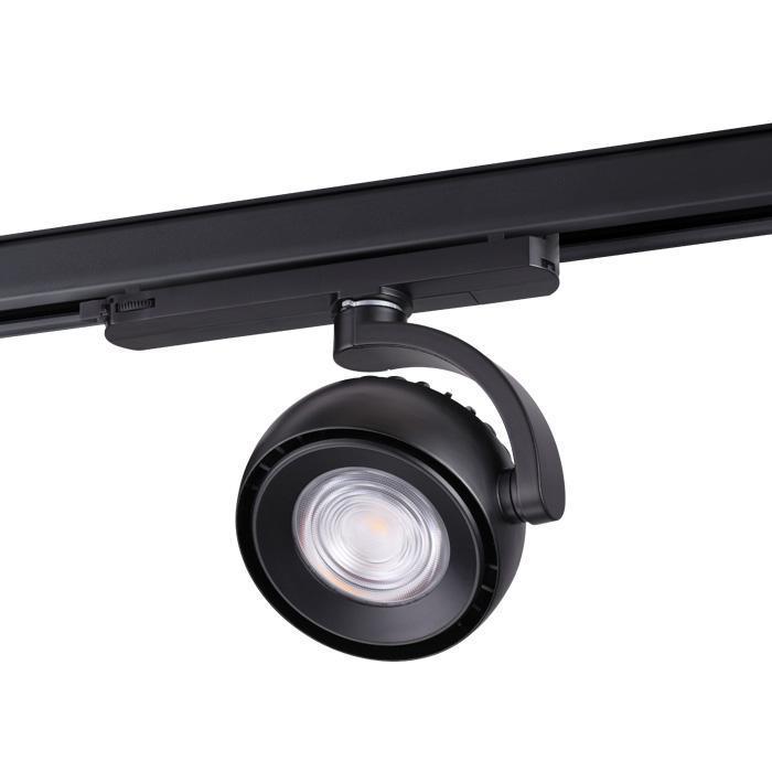 Трековый светодиодный светильник Novotech Curl 358166