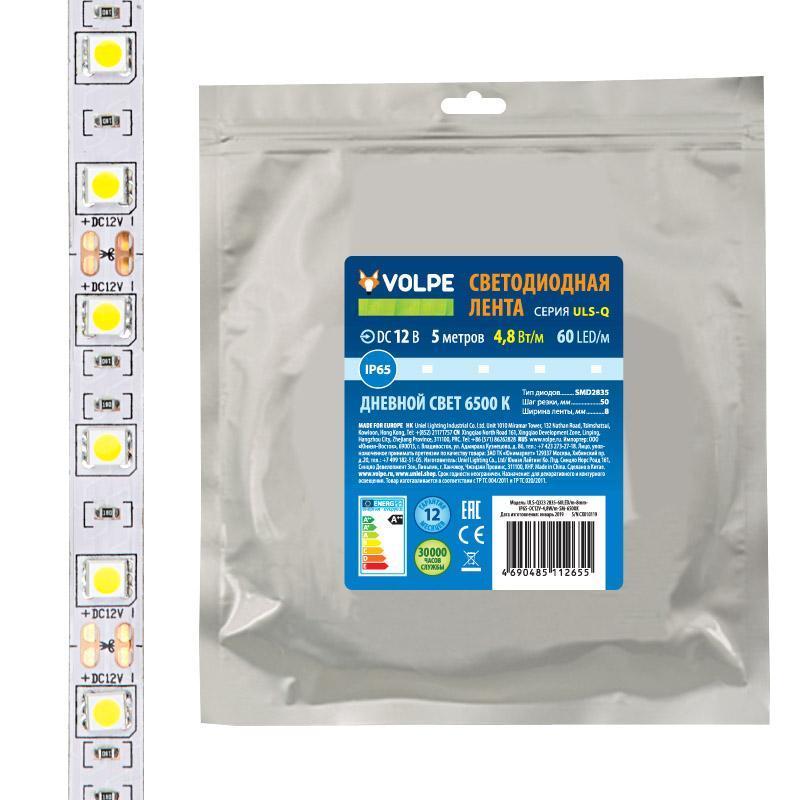 Светодиодная влагозащищенная лента Volpe (UL-00004532) 4,8W/m 60LED/m 2835SMD холодный белый 5M ULS-Q323 2835-60LED/m-8mm-IP65-DC12V-4,8W/m-5M-6500K