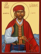 Икона Дим Смирнский мученик