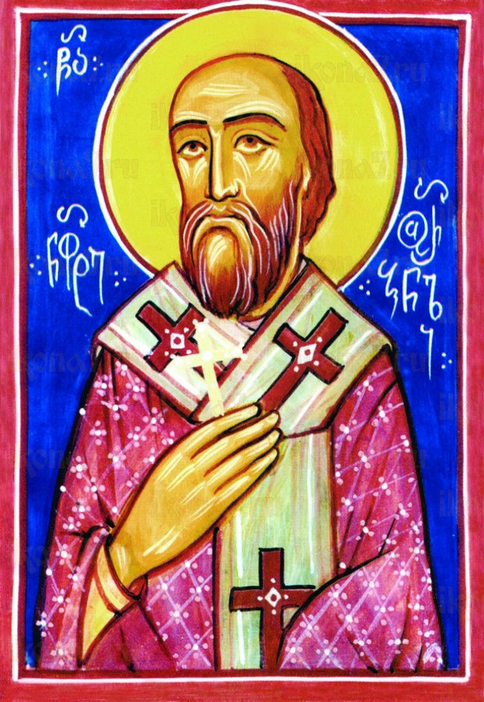 Икона Корнут Никомидийский священномученик