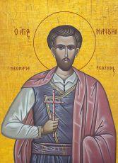 Икона Мануил Критский мученик