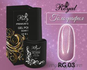"""Royal гель лак """"Голография"""" 10 мл RG03"""