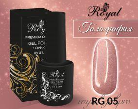 """Royal гель лак """"Голография"""" 10 мл RG05"""