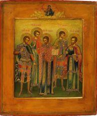 Икона Мардарий Севастийский мученик