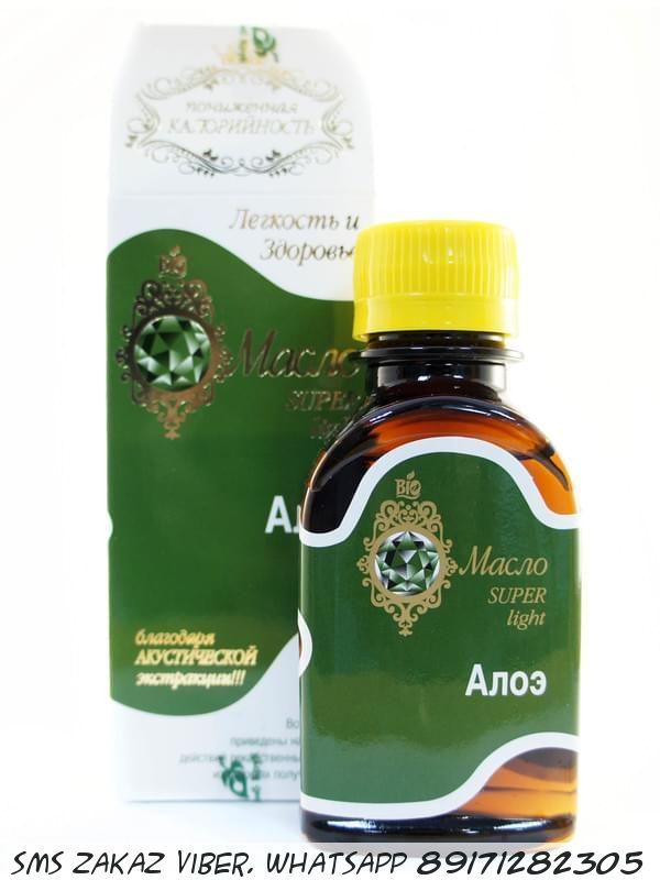 Натуральное масло Алоэ 100мл
