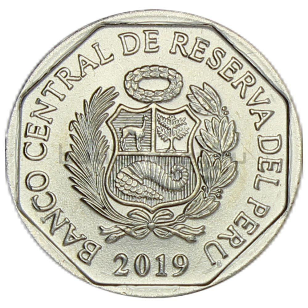 1 соль 2019 Перу Желтохвостая обезьяна (Фауна Перу)