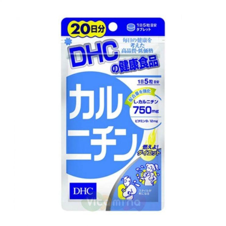 DHC L-Карнитин, 20 дней