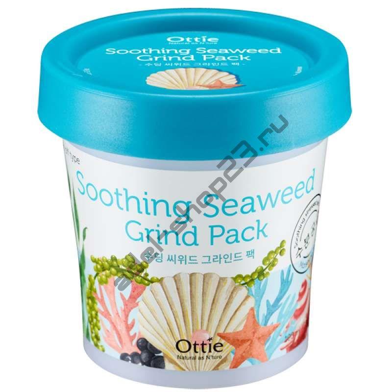 Ottie - Успокаивающая маска  Soothing Seaweed Grind Pack