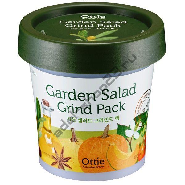 Ottie - глиняная маска Garden Salad Grind Pack