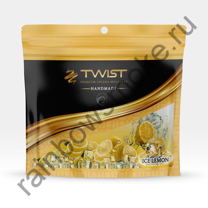 Twist 50 гр - Ice Lemon (Ледяной Лимон)