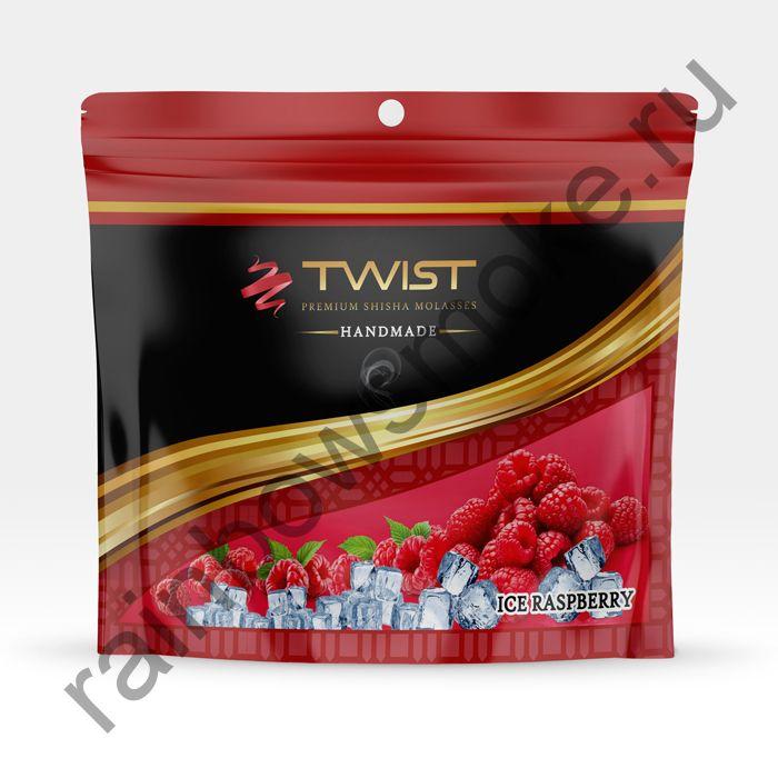 Twist 50 гр - Ice Raspberry (Ледяная малина)