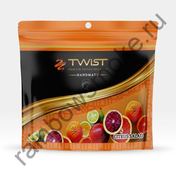 Twist 50 гр - Citrus salad (Цитрусовый салат)