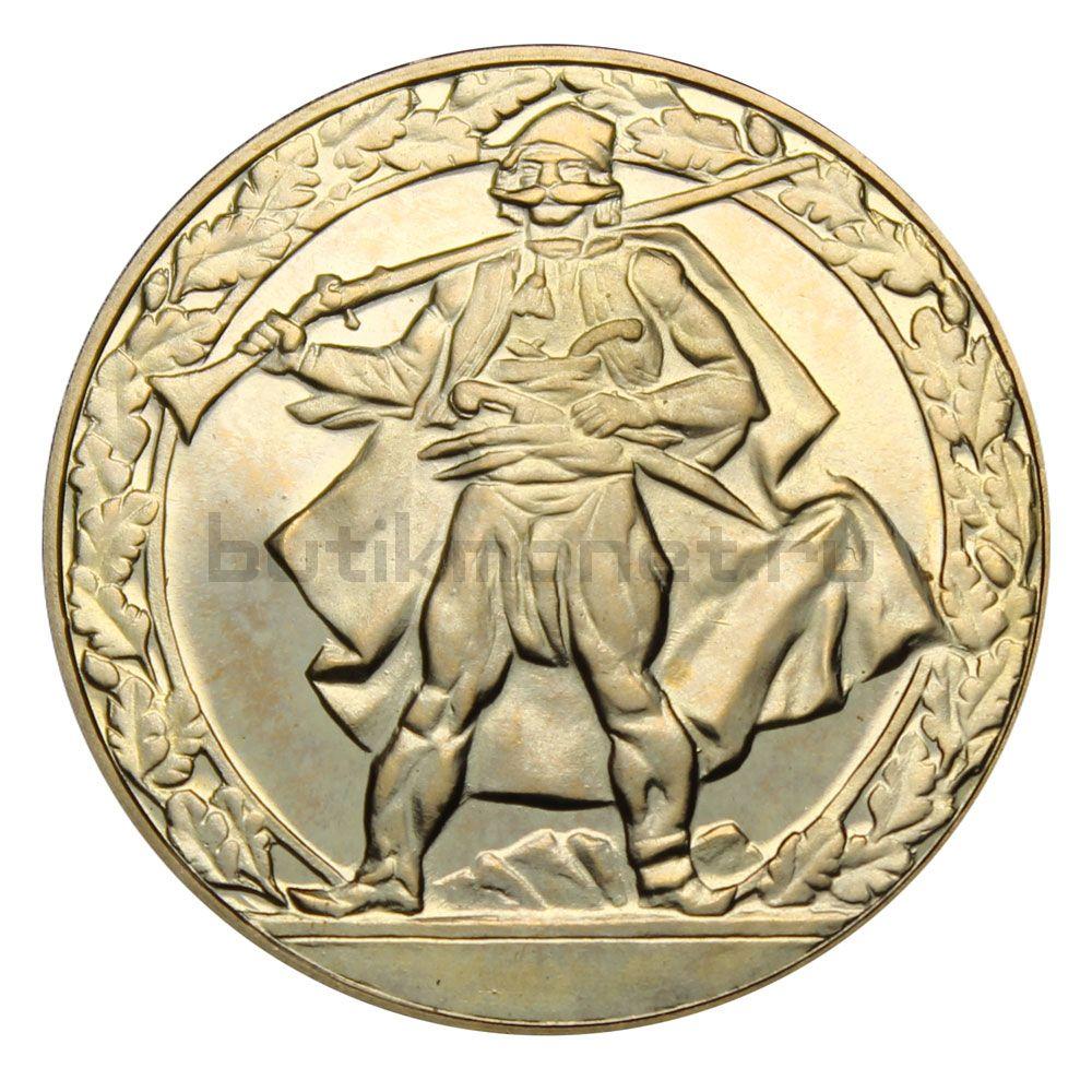 2 лева 1981 Болгария Гайдуки (1300 лет Болгарии)