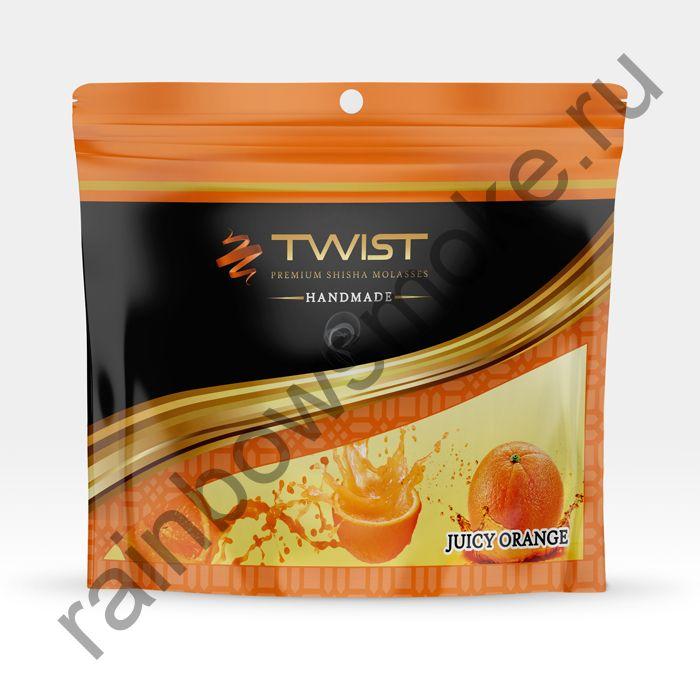 Twist 50 гр - Juicy Orange (Сочный Апельсин)
