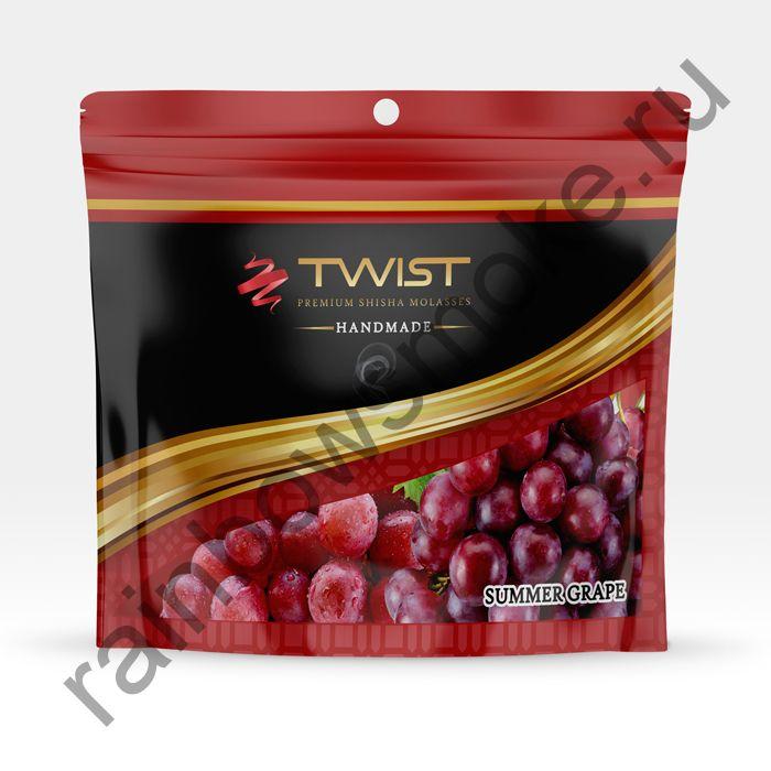 Twist 50 гр - Summer Grape (Летний Виноград)