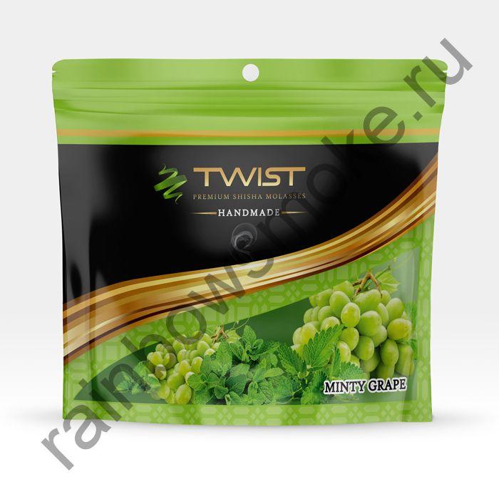Twist 50 гр - Minty Grape (Мятный Виноград)