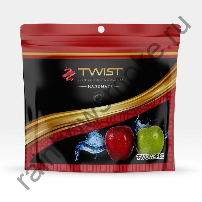 Twist 50 гр - Two Apples (Два Яблока)