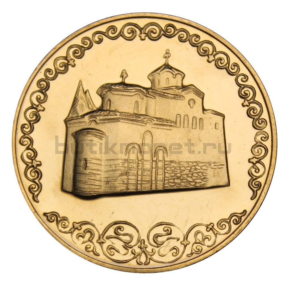 2 лева 1981 Болгария Церковь Бояна (1300 лет Болгарии)