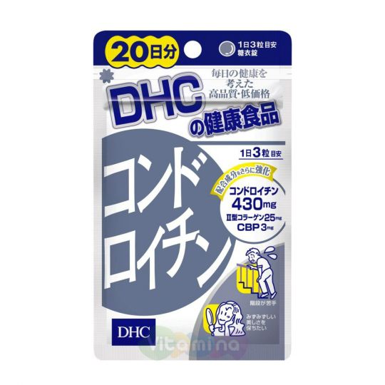 DHC Хондроитин, 20 дней