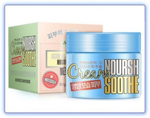 Питательный супер-увлажняющий крем для очень сухой кожи Noursh Soothe Cream Rorec