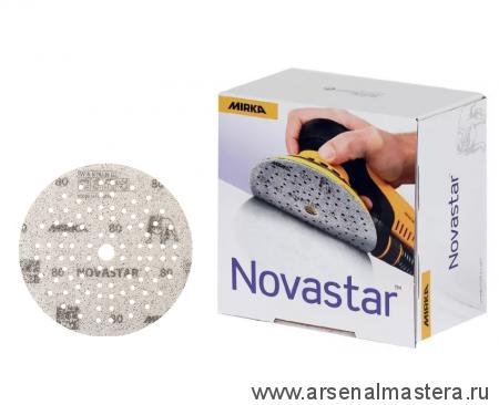 Премиальный шлифовальный абразив на прочной пленочной основе Mirka Novastar 125 мм 89 отверстий Р 500 в комплекте 100 шт FG6C209951