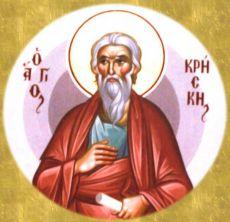 Икона Крискент Галатийский апостол