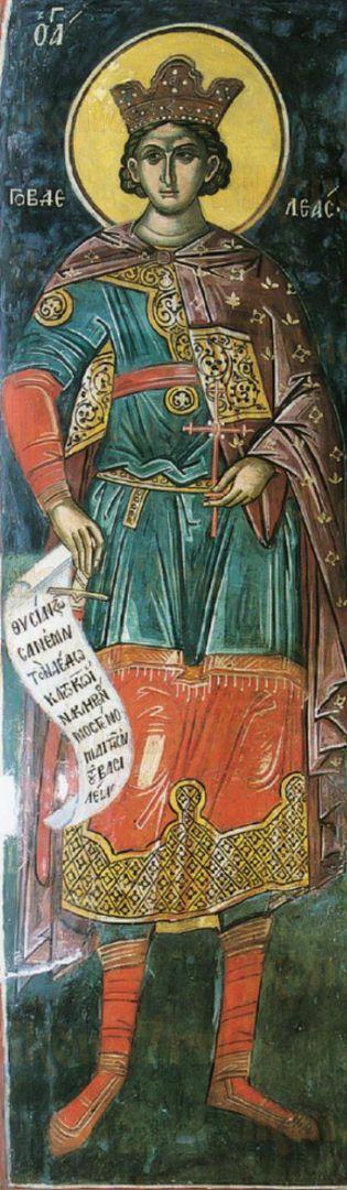 Икона Авделай Селевкийский мученик