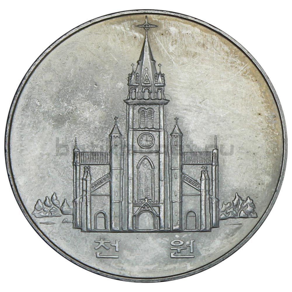1000 вон 1984 Южная Корея 200 лет католической церкви