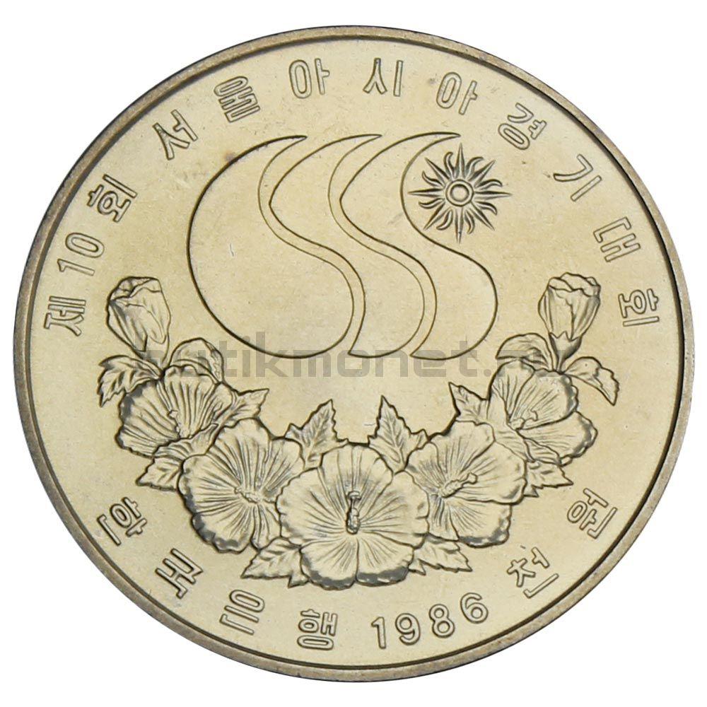 1000 вон 1986 Южная Корея X летние Азиатские Игры в Сеуле