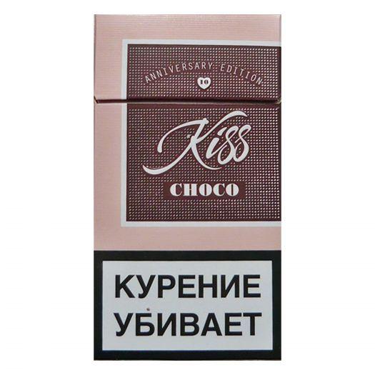 KISS SS Choco