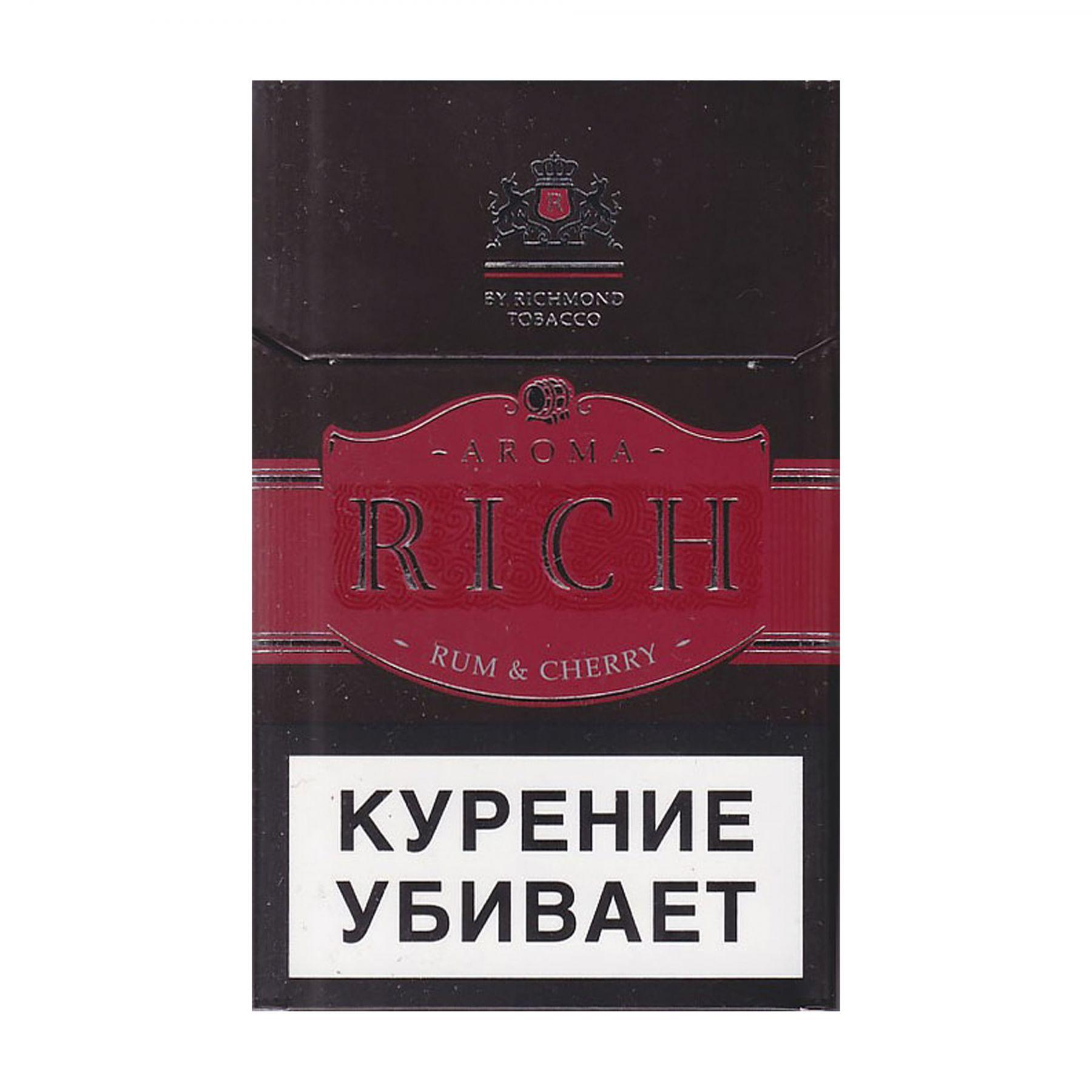 Сигареты rich aroma купить в спб гло сигареты купить в новосибирске