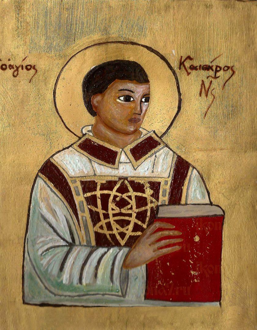 Икона Кесарий Назианзин праведный