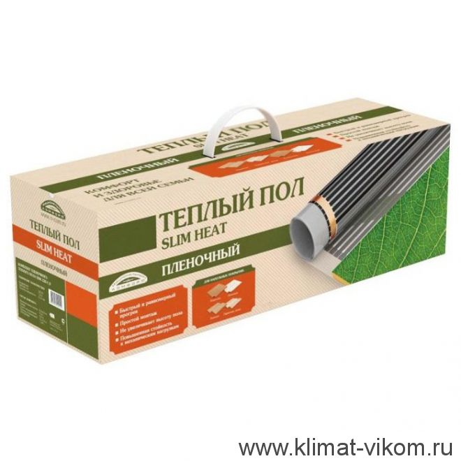 Комплект плёночного тёплого пола ПНК 1760-8,0 м2
