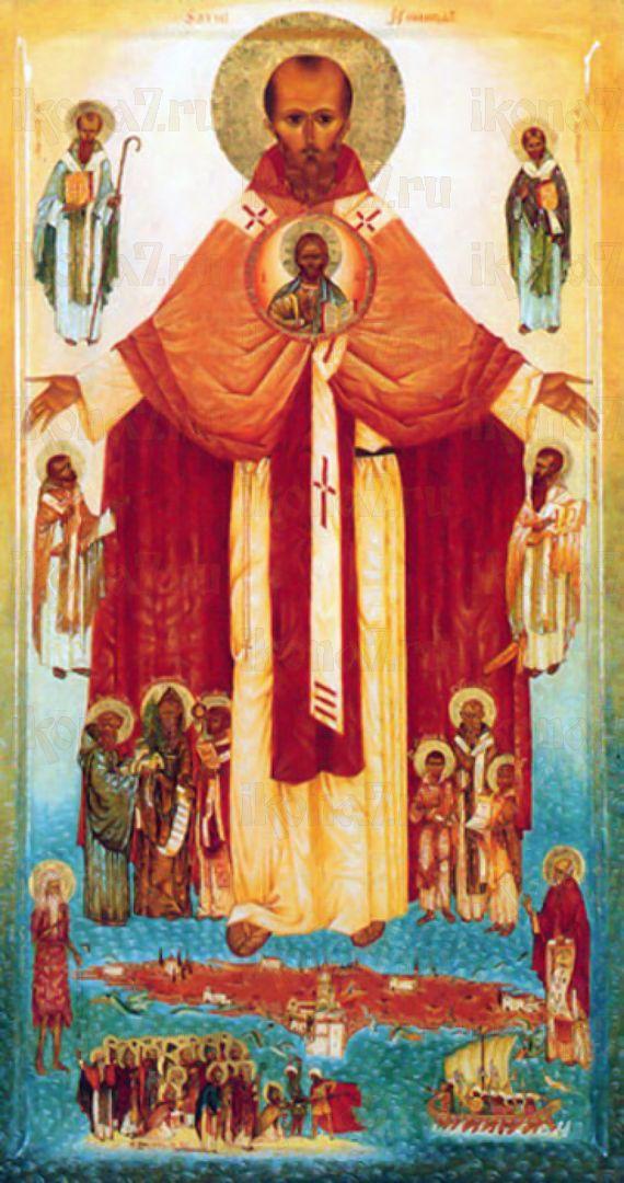 Икона Гонорат Арльский святой