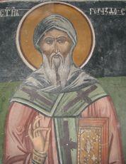 Икона Горазд Охридский равноапостольный