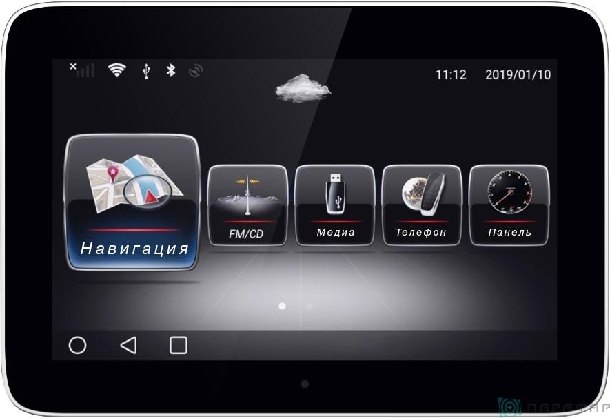 "Монитор Parafar PF02A 8,4"" Андроид для Mercedes ML/GL 166 NTG 4.7 (2013-2015)"
