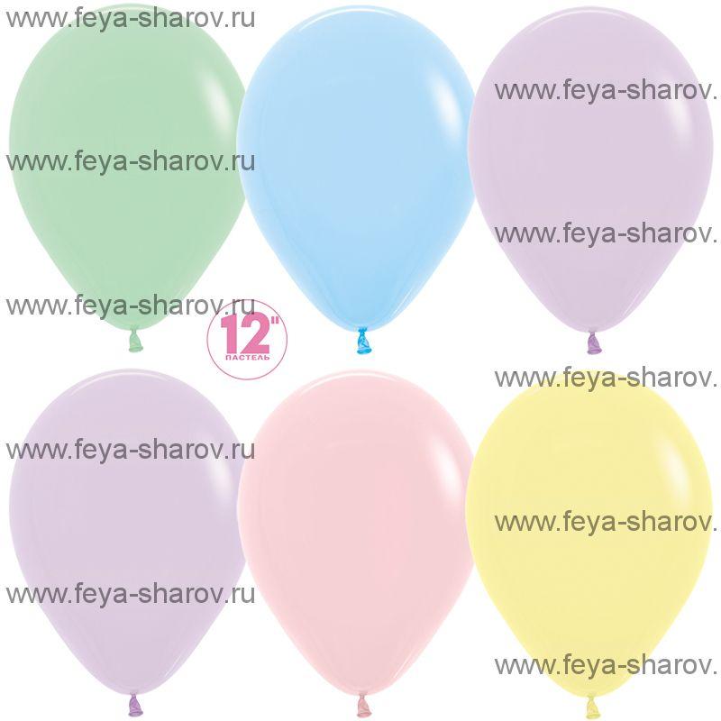 "Шар 12""(32см) Макарунс"