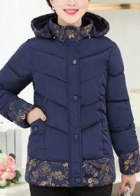 Куртка женская осень весна Эльна
