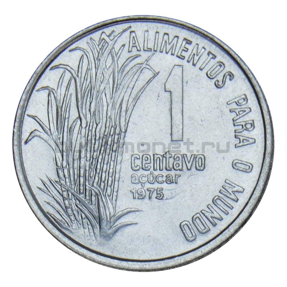 1 сентаво 1975 Бразилия ФАО - Сахарный тростник