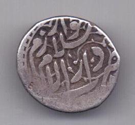 танга 1308 года Хива Российский протекторат